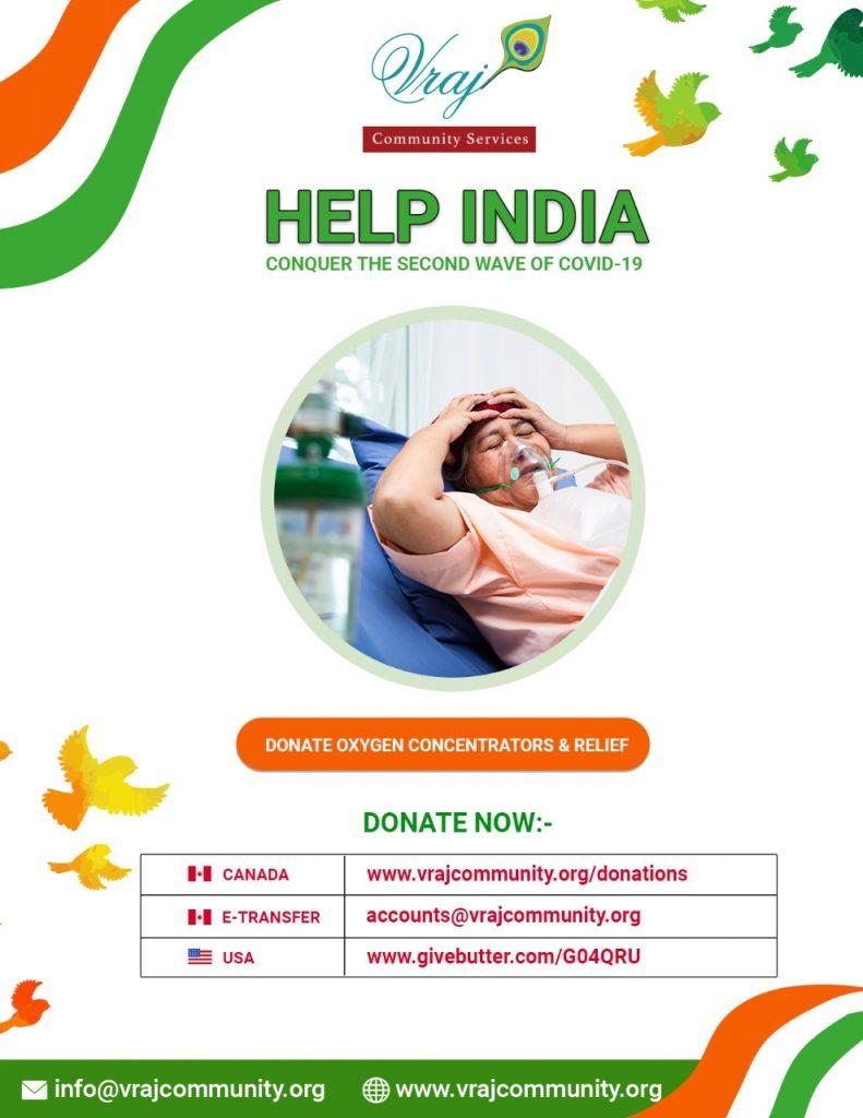 donate & help India